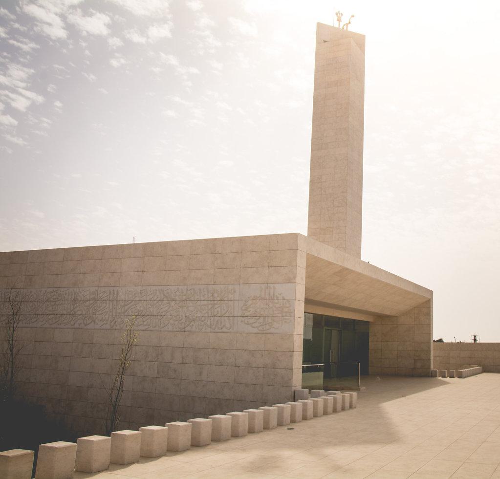 Mosque at Arafat Tomb
